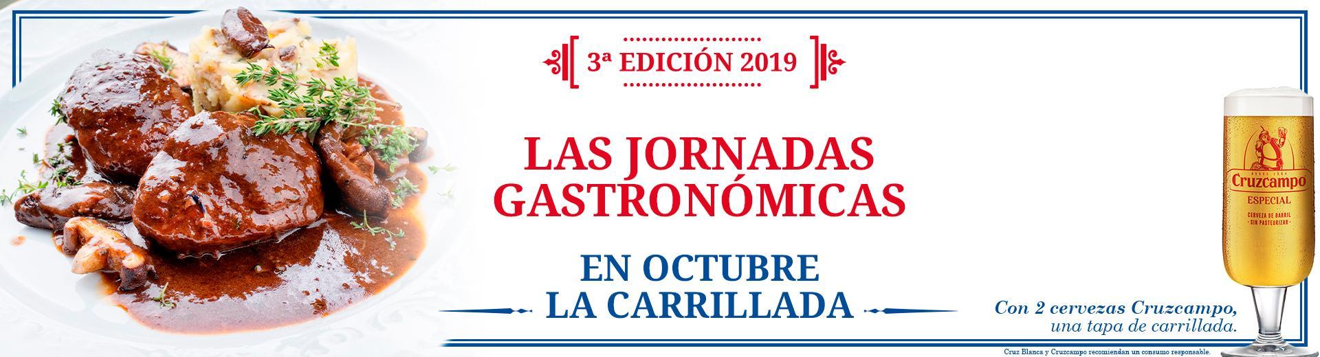 3ra Jornada Gastronómica: La Carrillera